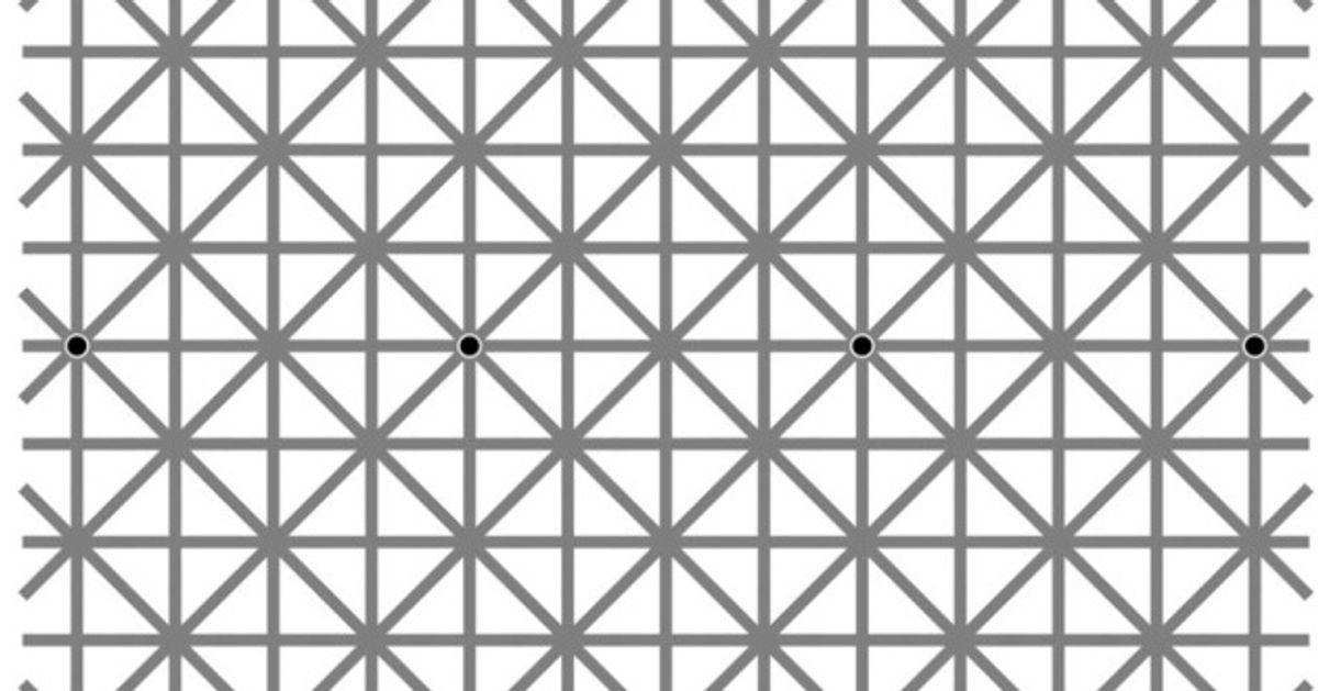 Quantos pontos pretos você vênesta imagem?